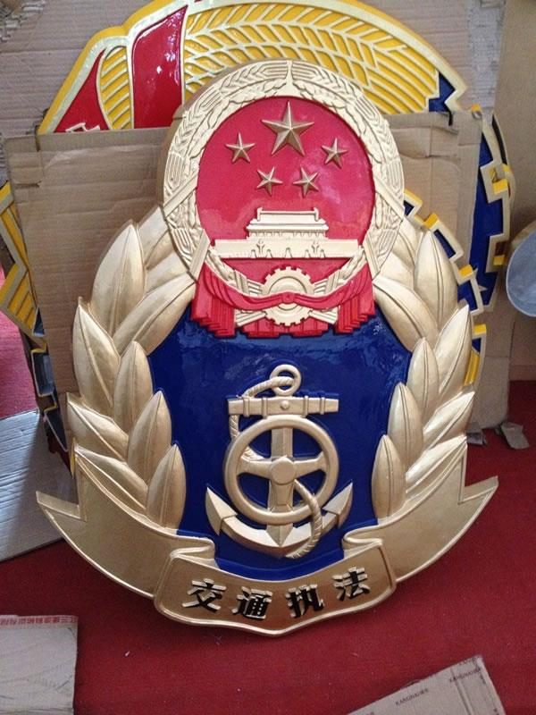 交通执法徽