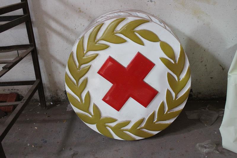红十字徽章