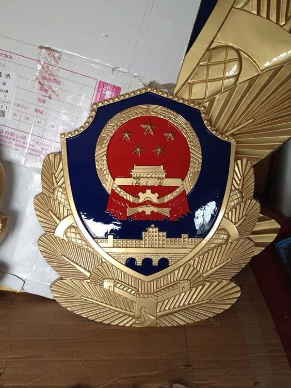 老版城管徽
