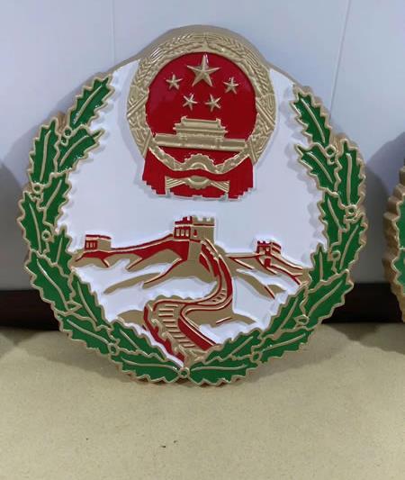 综合治理徽章